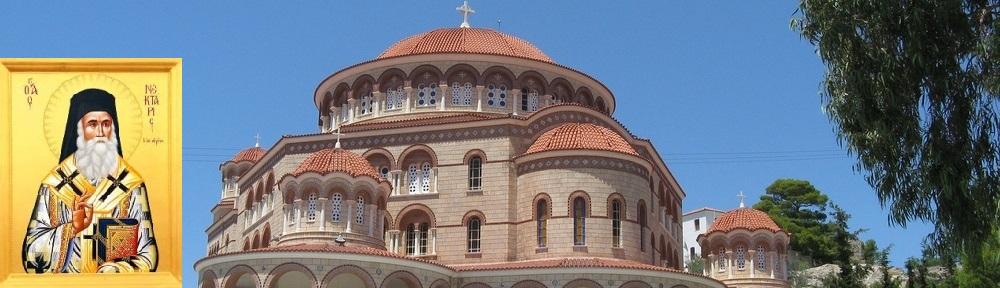 Ελληνική Εκκλησία Βαρκελώνης